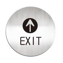 [職人の紙.二店工場] 美國迪多 Deflect-o/高質感鋁製品 系列/標示貼牌/EXIT   圓形/含稅價 !