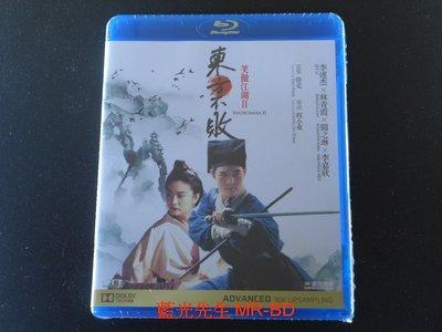 [藍光BD] - 笑傲江湖之東方不敗 Swordsman