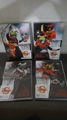 【精品不二屋】絕版商品!日本正版二區 DVD,假面騎士 STRONGER 強人 TV版全集