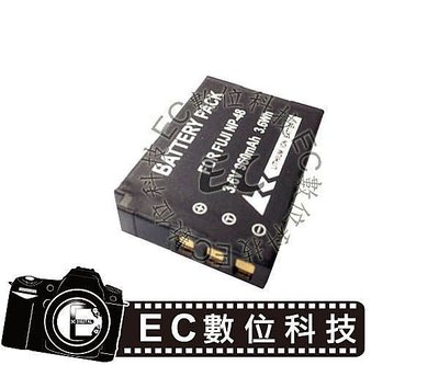 【EC數位】FUJI 相機 XQ1 專用 NP-48 NP48 高容量960mAh防爆電池 &