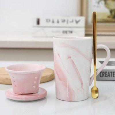 北歐ins茶水分離陶瓷馬克杯帶蓋勺情侶杯簡約辦公花茶過濾杯定制