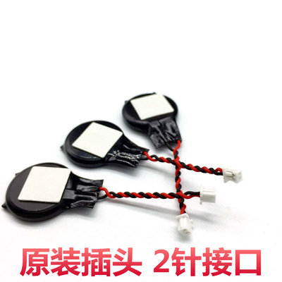 台灣現貨KTS 筆電 主板cmos電池 3v bios紐扣電池cr2032 戴爾 hp w68 056 [4535696