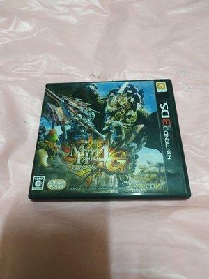 請先詢問庫存量3DS 魔物獵人 4G NEW 2DS 3DS LL N3DS LL 日規主機專用