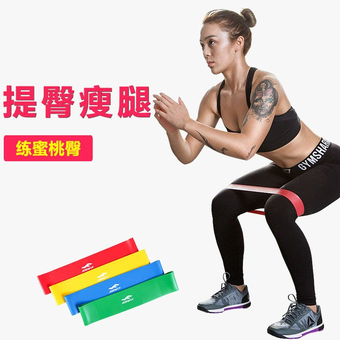 5Cgo【樂趣購】566688666774 瑜伽帶瘦腿瘦手臂迷你彈力帶健身女提臀瘦腿瘦臂瑜伽拉力帶彈力圈阻力帶健身房紅色