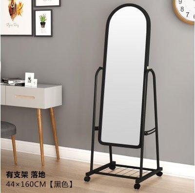 『格倫雅』有支架44×160黑色宿舍穿衣大鏡服裝店鏡子臥室全身落地鏡家用^5516