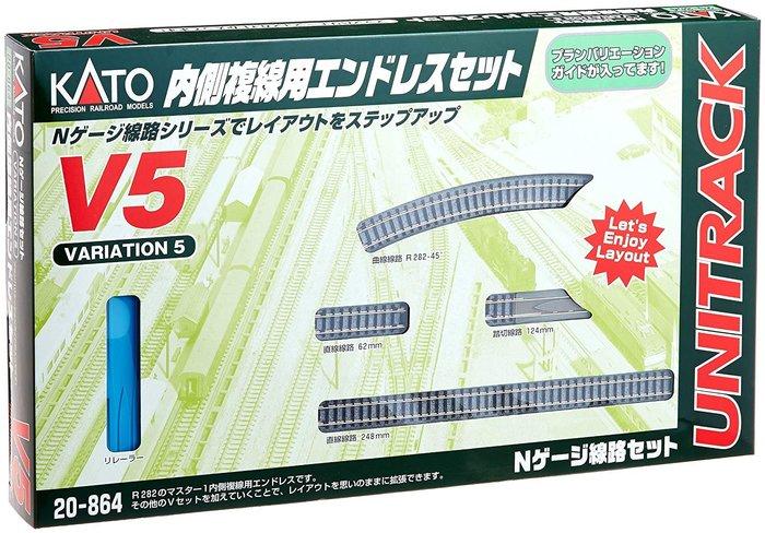 內側復線用 內線 KATO 20-864 V5 N規 KATO N比例 火車模型 橢圓軌道組 LUCI日本空運代購
