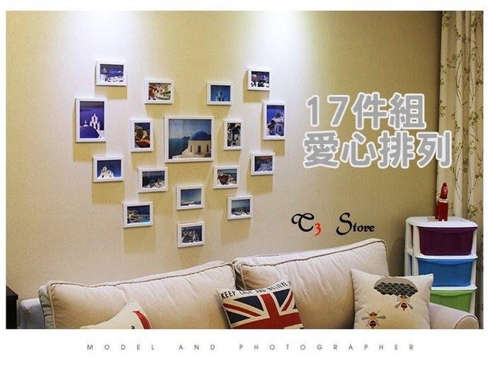 【T3】相框17套件組合 愛心形狀排列 壁掛📷📷 掛畫 黑白相框 客廳佈置 造型相框 【HH19】