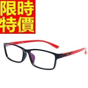 眼鏡框 鏡架-時尚超輕柔韌全框男配件4色64ah40[獨家進口][米蘭精品]
