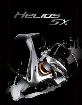 ☆~釣具先生~☆ (送精美贈品+免運費)OKUMA 太陽神 Helios SX 紡車式捲線器