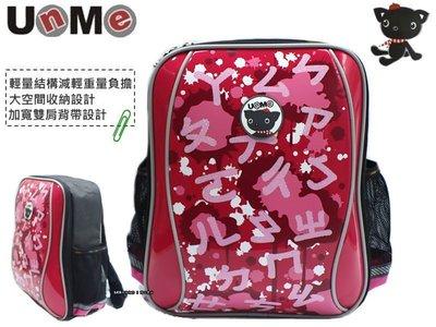 【UNME】3267 鏡面玫瑰紅輕量化...