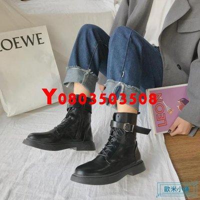 【天天】馬丁靴 網紅馬丁靴女潮年新款秋...