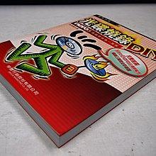 【考試院二手書】《光碟燒錄DIY-Nero Express完整版》│學貫│徐梓恩│八成新(B11Z55)