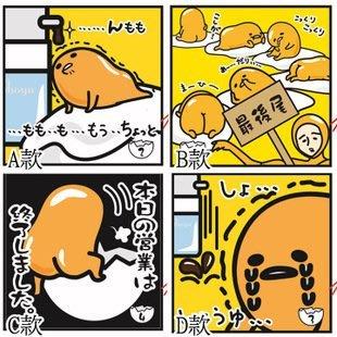 艾莉小舖~當天出貨~日本ぐでたま gudetamaKIRIMI醬 懒蛋蛋 蛋黄哥 蛋黃君卡通抱枕靠墊30*30cm~正版