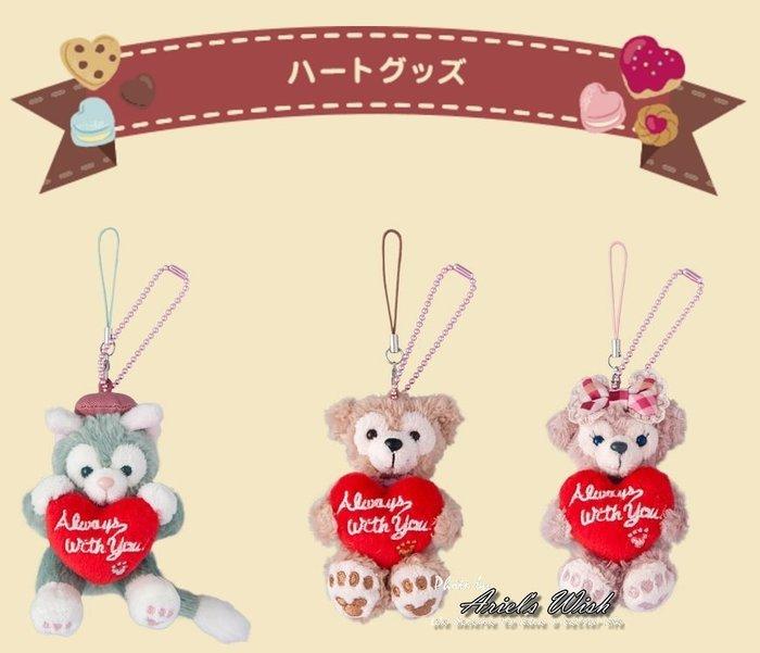 Ariel's Wish日本東京迪士尼Duffy達菲熊雪莉玫傑拉托尼傑拉東尼2017情人節坐姿珠鍊吊飾包包別針掛飾-現貨