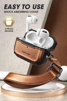 【現貨】ANCASE Supcase Airpods Pro 保護殼收納包貼皮款