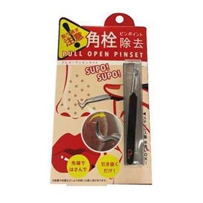 【東京速購】日本代購 Cogit 不鏽鋼 粉刺專用 鑷子 彎形夾 鼻頭粉刺夾