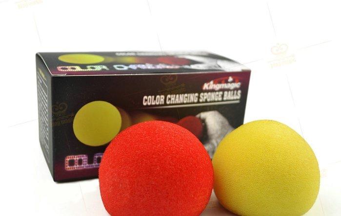 【意凡魔術小舖】劉謙舞台魔術 魔術教學 魔術表演-變色海綿球互動海綿球的最佳幫手把妹專用