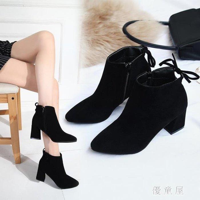 馬丁靴 小清新秋季新款絨面高跟鞋粗跟馬丁靴時裝靴原宿風靴子女短靴 QG7980