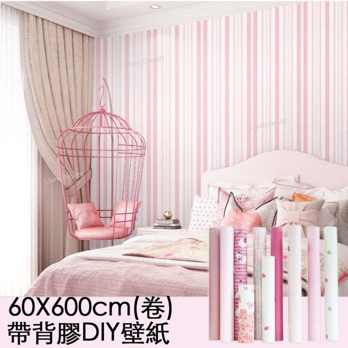 DIY壁紙 帶背膠壁紙 粉色壁紙 防水壁紙 粉色磚牆壁紙 少女心 女孩兒房 房間大改造 居家裝潢