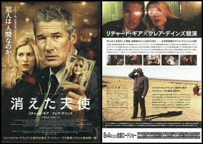 X~西洋電影[屍蹤現場The Flock]李察吉爾,克萊兒丹尼絲 -日本電影宣傳小海報07-61