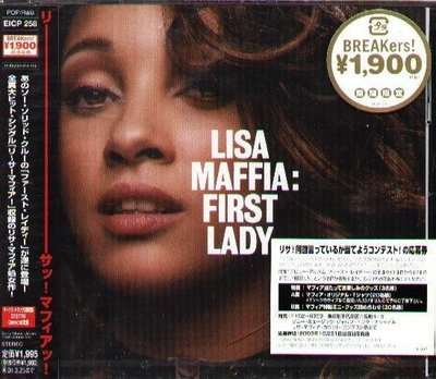(甲上唱片) Lisa Maffia - First Lady - 日盤