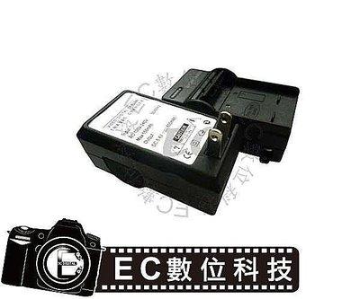【EC數位】OLYMPUS 專用 Li-10B LI10B Li-12B 國際電壓 快速充電器