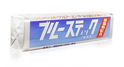 【美妝行】強力去污止菌棒 150g 橫須賀 日本製