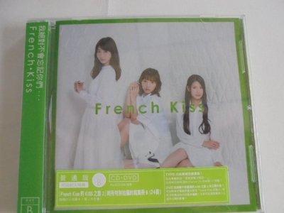 French Kiss / French Kiss 普通B版 **全新** CD+DVD