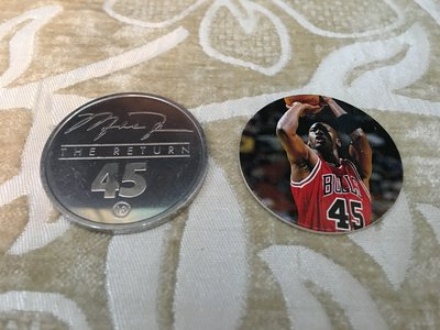 【Michael Jordan】1995 Upper Deck背號45 錢幣簽&圓卡 2個
