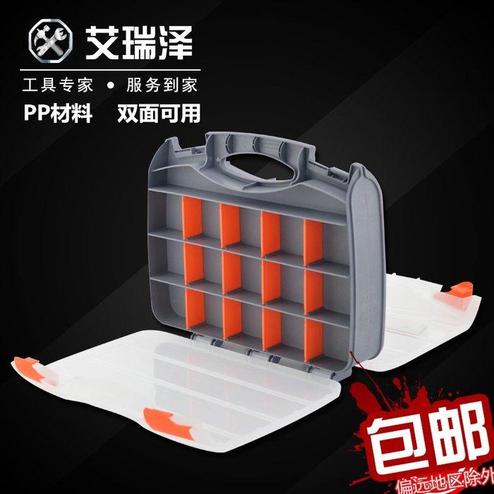 888利是鋪-螺絲盒工具盒塑料零件盒元件盒樣品分類盒零件收納盒零件箱