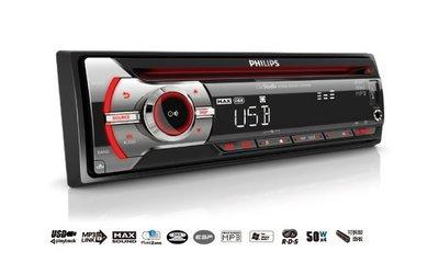 【全昇音響】PHILIPS 飛利浦CEM-2101CD/MP3/USB/AUX/AM/FM 主機 公司貨