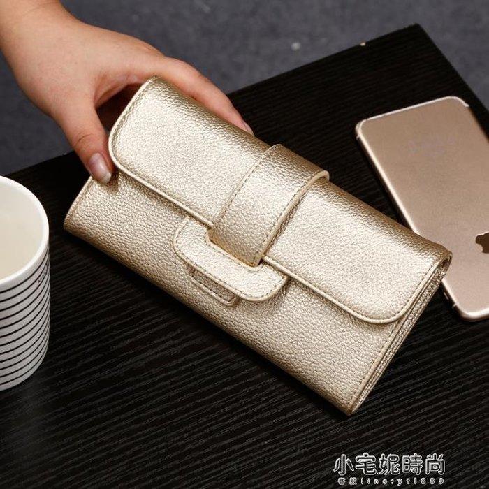 【免運】歐美時尚長款韓版手拿搭扣錢包女款錢夾百搭~『金色年華』