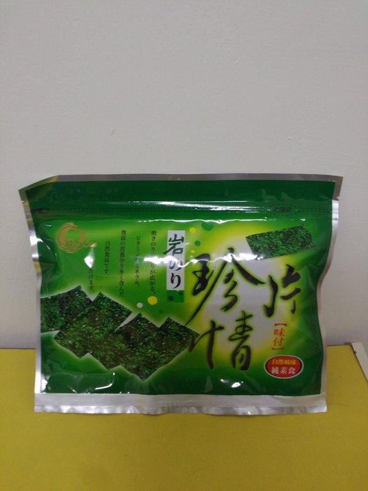 ~魔寶窩~一片珍情海苔系列,韓式岩燒原味,辣味,買十送一