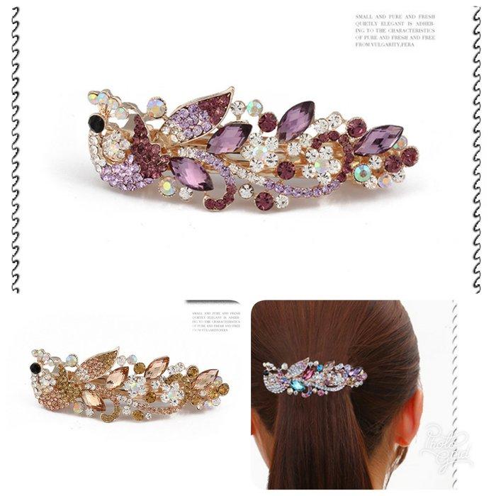 【Love Trina】9110-0128 超美漸層亮鑽孔雀自動夾 8.9cm自動夾。髮夾 -(2色)~