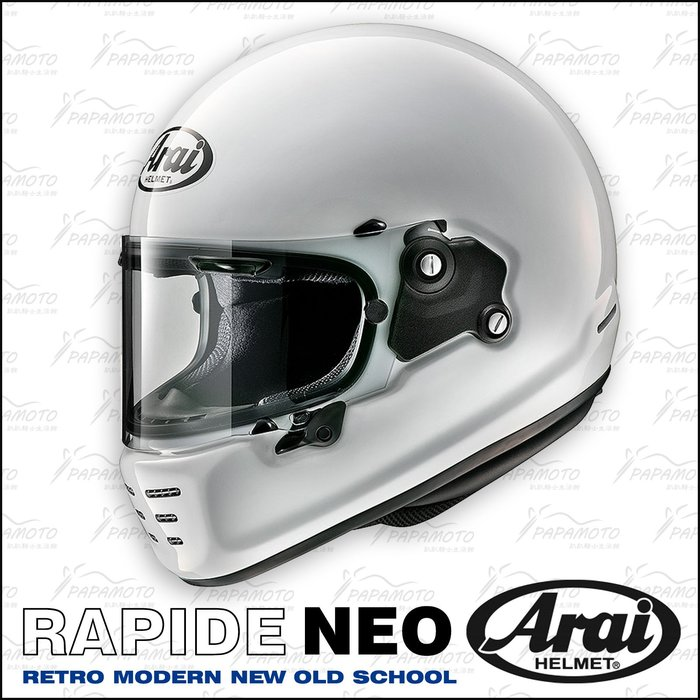 【趴趴騎士】ARAI RAPIDE-NEO 全罩安全帽 - 白 (復古帽 山車帽 樂高帽 SNELL