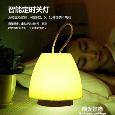 小夜燈創意浪漫夢幻插充電遙控臥室床頭檯...