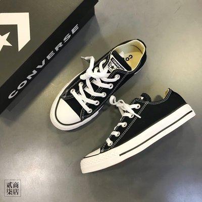 (D.S) Converse Chuck Taylor All Star 基本款 黑白 帆布 低筒 黑色 M9166C