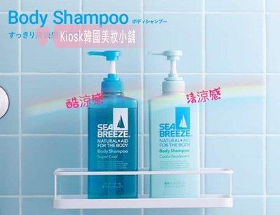 現貨日本SHISHEDO 資生堂SEA BREEZE 海洋微風涼爽系列沐浴乳600ml(酷涼)