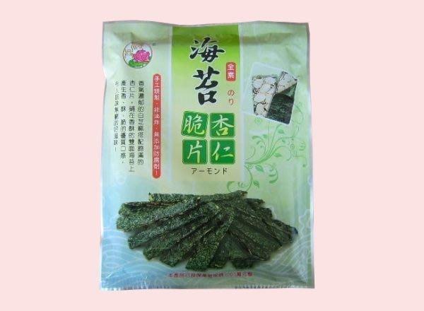 順興海苔杏仁脆片 香酥脆 非油炸 無添加防腐劑-陽光小站