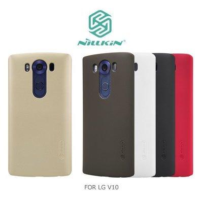 *phone寶*NILLKIN LG V10 超級護盾保護殼 抗指紋磨砂硬殼 背蓋 硬殼