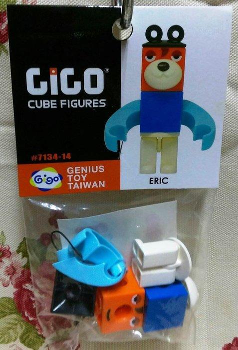 龍廬-自藏出清~DIY吊飾-GIGO智高科學工具箱系列積木公仔-ERIC春利熊/只有一個