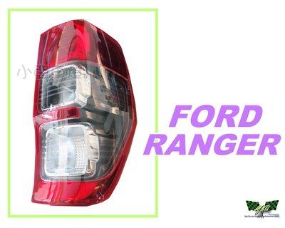 小亞車燈改裝*全新 福特 FORD RANGER 12 13 14 15 年 原廠型 後車燈 尾燈 一顆2599