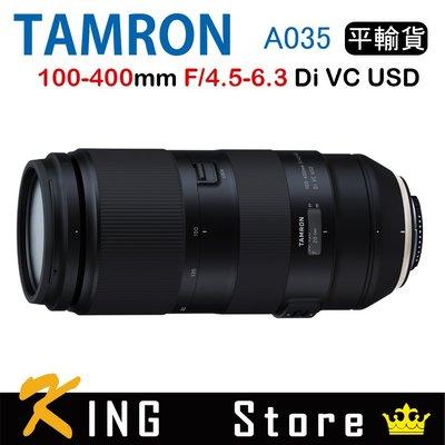 Tamron 100-400mm F4.5-6.3 Di VC USD A035 騰龍(平行輸入)For Nikon#4