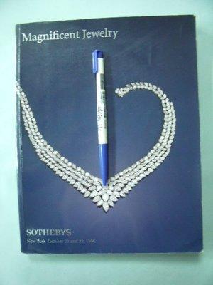 【姜軍府】《Magnificent Jewelry》1996年 紐約 SOTHEBY'S 蘇富比拍賣 珠寶寶石鑽石