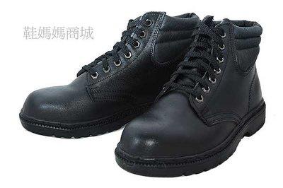 【鞋媽媽】[男女]全新真皮防滑*KS黑色7孔短靴*鋼頭鞋*工作鞋*ks010