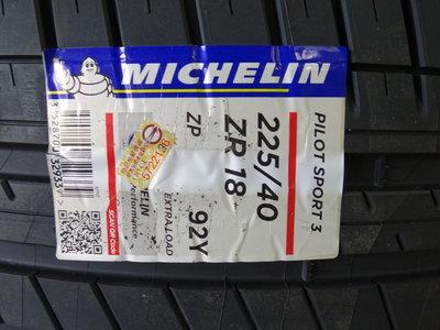 {順加輪胎}米其林PS3 ZP 225/40/18 防爆失壓續跑胎SSR RF RST 245/35/18 F22 車系