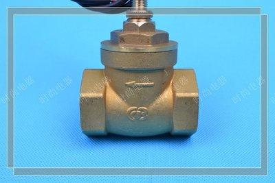 瑞珀水流傳感器 一寸銅質流量開關/水流開關 SK-DN25 1寸檔板式 時尚前沿923[108185-015]