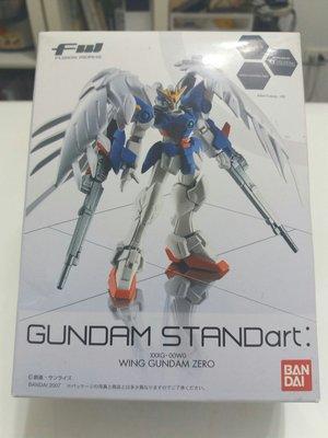 免運~絕版FW GUNDAM STANDart 001 飛翼鋼彈零式 天使鋼彈
