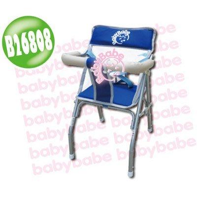 ☆╮花媽╭☆同富BabyBabe升降安全椅 機車椅-藍/橘 B26808