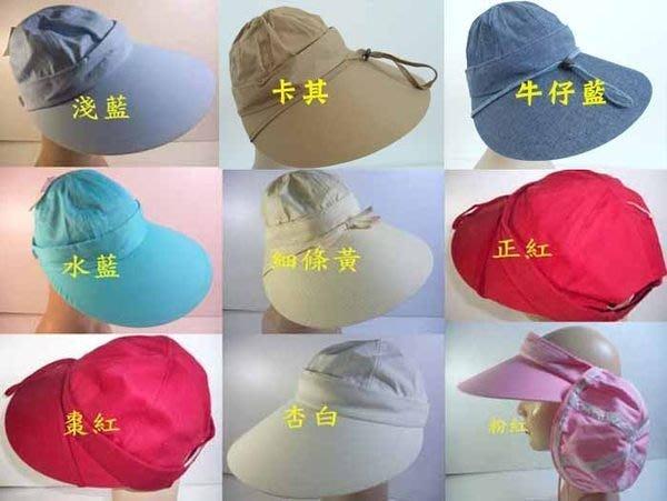 ///阿寄帽舖//二用單帽沿遮陽帽 漁夫帽 (可當運動帽又是空心帽)!!